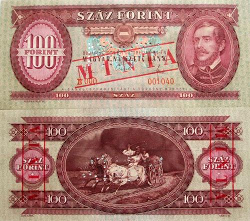 0349af030 Magyar érme bolt Forgalmi sor, címer, érme, érem, fillér, UNC, pénz ...